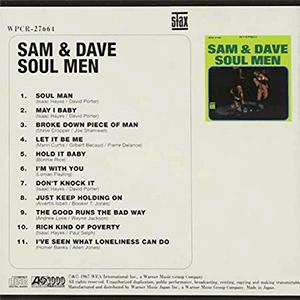 Sam and Dave - Let it be me